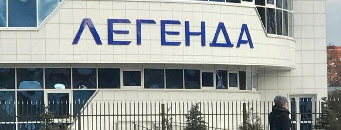 """Ледовый Дворец """"Легенда"""" is one of Lugares favoritos de Ксения."""