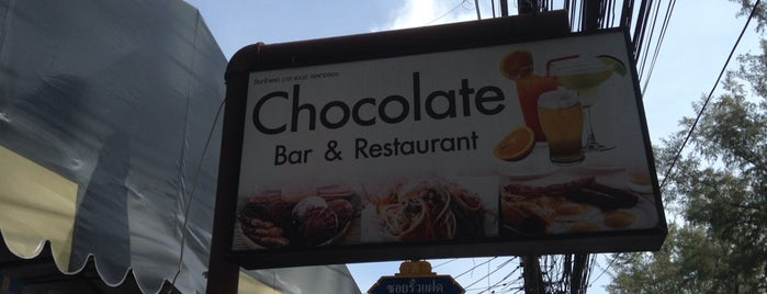 Chocolate Bar is one of Locais curtidos por Евгения.