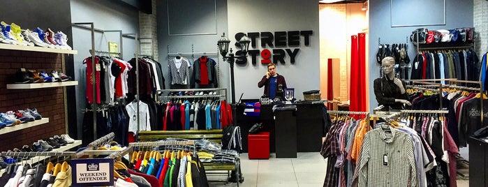 Street Story is one of สถานที่ที่ Алексей ถูกใจ.