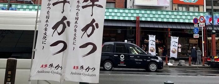 Asakusa Gyukatsu is one of bakery.