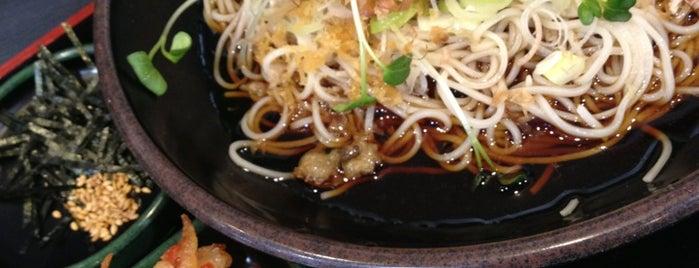 ゆで太郎 保土ヶ谷区役所前店 is one of Locais curtidos por Hideo.