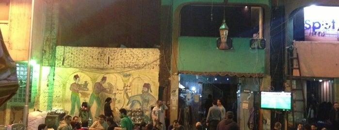Capitano Cafe is one of Egipto.