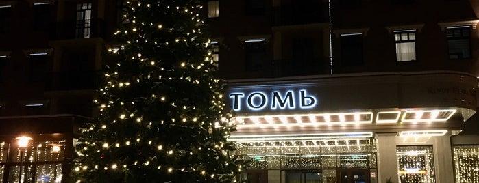 Tom River Plaza is one of Posti che sono piaciuti a Artemy.
