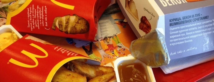 McDonald's is one of Orte, die Виктория gefallen.