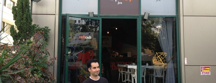 Café Café JCS is one of Tel Aviv second best.