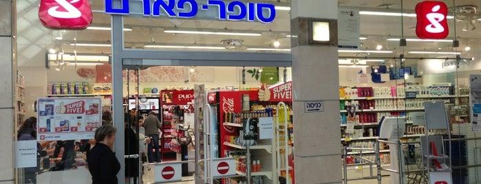 סופר-פארם מגדלי תל אביב is one of Tel Aviv second best.