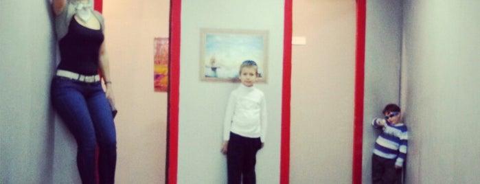 Музей Иллюзий is one of Childhood.