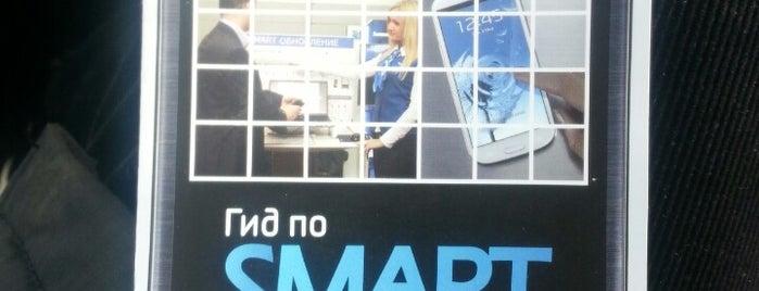 Samsung Brand Store is one of Posti che sono piaciuti a AE.