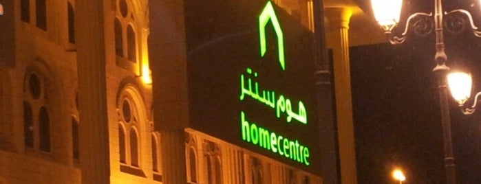 Home Centre is one of Furniture Jeddah.