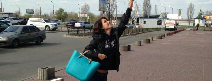 Wishня - творческая мастерская is one of креативНІпростори.