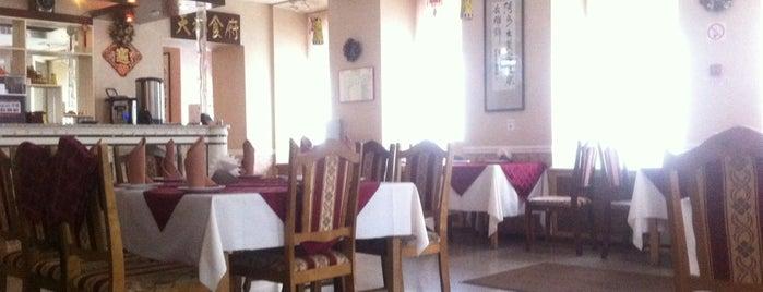 Небесный Дворец is one of китайская кухня / chinese cuisine.