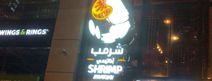 Shrimp Anatomy is one of jeddh.
