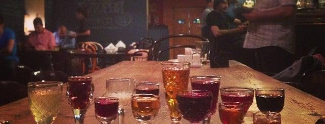 Delicatessen is one of Выпить.Посидеть.Опять выпить..