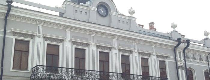 Большой драматический театр им. Качалова is one of Tempat yang Disukai Яна.