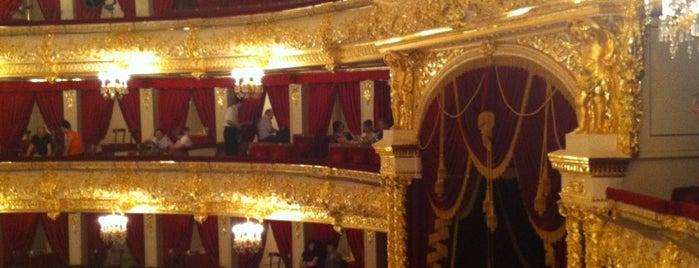 Bolshoi Theatre is one of Мусикиа.