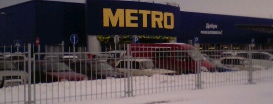 METRO Cash&Carry is one of Магазины.