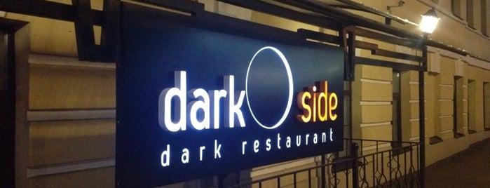 Dark Side is one of Карта для свиданий (кафе).