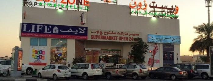 Westzone Supermarket is one of Dubai Food 7.