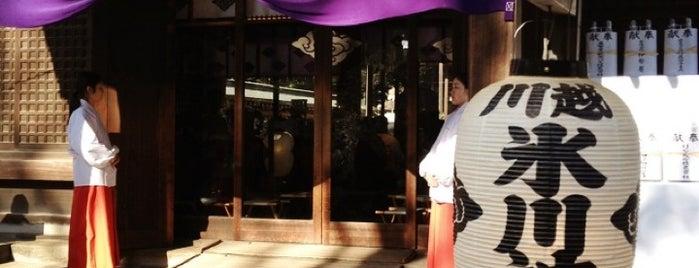 Kawagoe Hikawa Shrine is one of lieu a Tokyo 3.