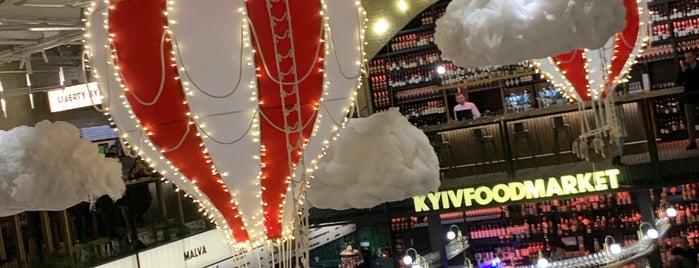 Kyiv Food Market is one of 🧁☕️попить кофе.