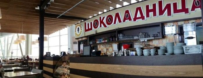 Шоколадница is one of :)).
