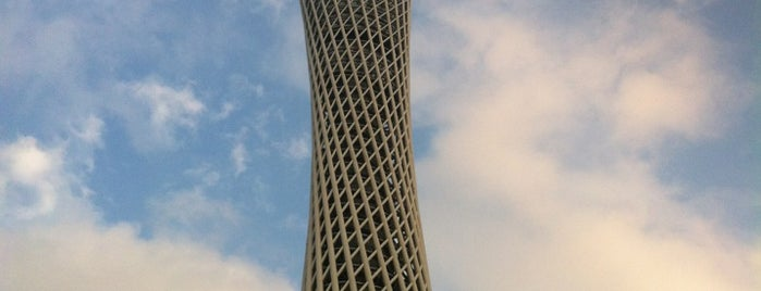 Canton Tower is one of World Heritage Sites List.