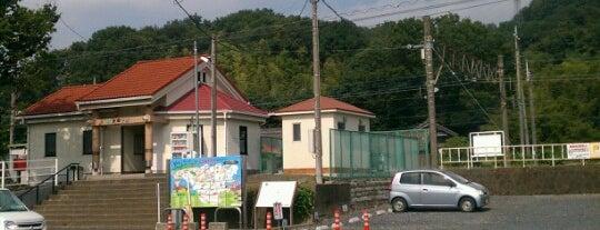 Ōhirashita Station is one of Orte, die 高井 gefallen.