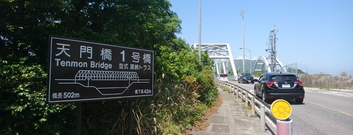 Tenjo Bridge is one of Locais curtidos por モリチャン.