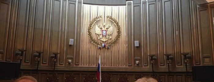 Верховный Суд Российской Федерации is one of Ayrat : понравившиеся места.