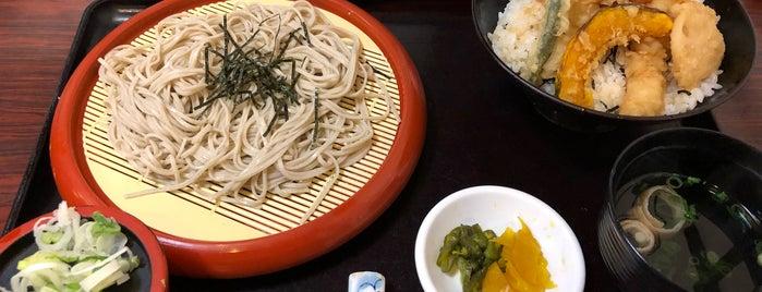 代官屋敷 is one of 伊豆.