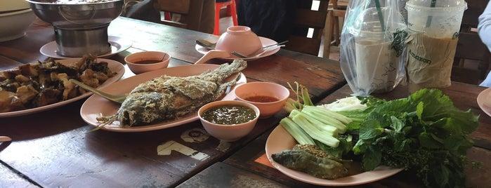 Mae Pim Pla Pao is one of Surin + Buri Rum.