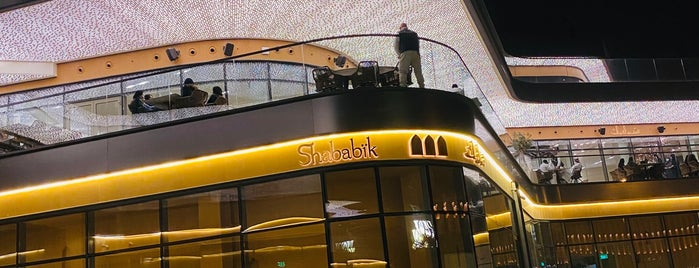 Shababïk is one of Hookah (Riyadh).