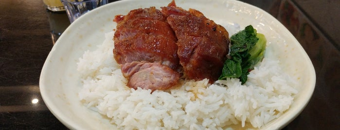 Hay Hay Roasted Meat Restaurant is one of 好吃的飯館.