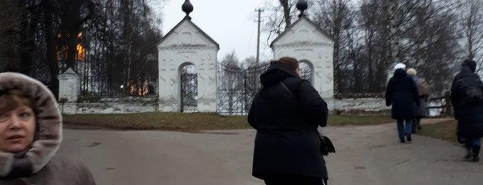 Троицкая Церковь is one of Plës это любовь.