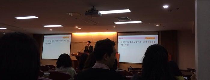 Shanghai Korea Community Church is one of Nathan'ın Beğendiği Mekanlar.