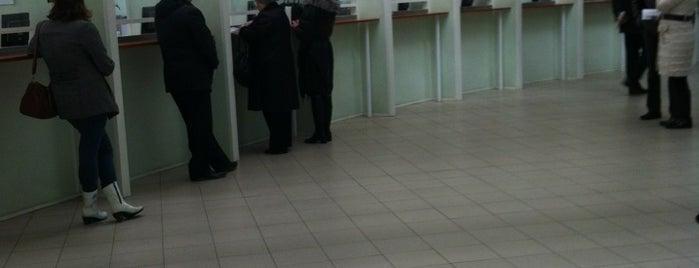 Регистрационная Палата is one of Locais curtidos por Василий.