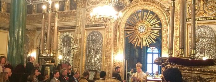 Meryem Ana Rum Ortodoks Kilisesi is one of Istambul.