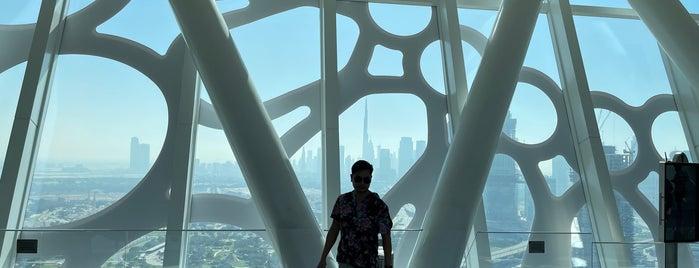 Dubai Frame is one of путешествия.