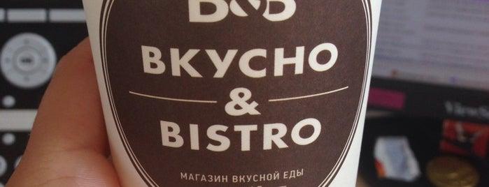 вкусно&bistro is one of Надя 님이 저장한 장소.