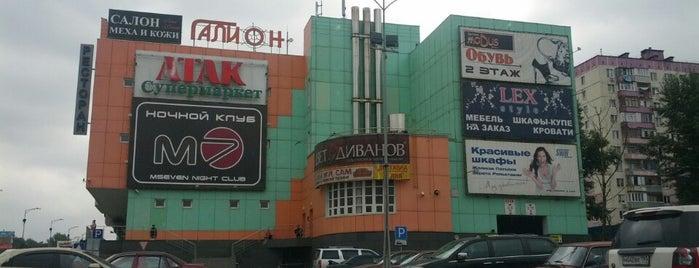 "ТРЦ ""Галион"" is one of Moskova 2."