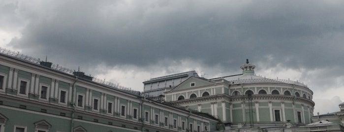 Театральная площадь is one of Интересные места. Санкт-Петербург..