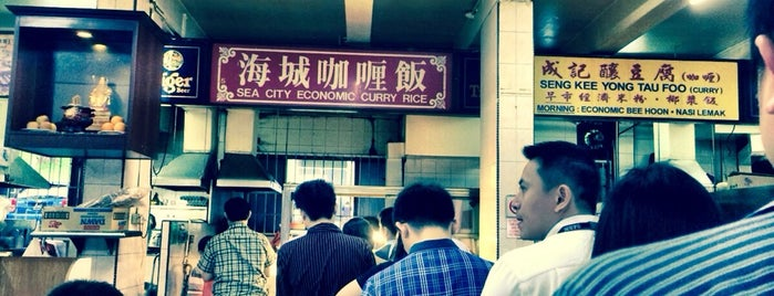 Sea City Economic Curry Rice is one of Micheenli Guide: Popular Economy Rice In Singapore.