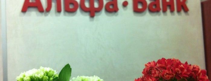 Банкоматы Альфа-Банк + (АТМоСфера)