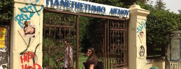 Τμήμα Διοίκησης Επιχειρήσεων is one of Chios Island.
