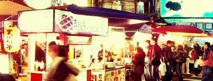 Lehua Night Market is one of Taipei.