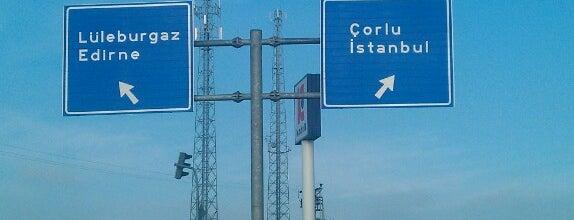 Tekirdağ-Edirne Yolunda is one of BuRcak 님이 좋아한 장소.