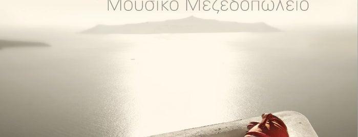 Ελλάδος Εικόνες is one of Tempat yang Disukai Sinem.