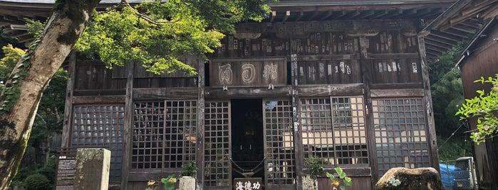 指月殿 is one of 伊豆.