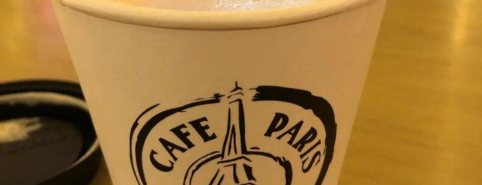 Café París Creperie is one of Lieux qui ont plu à Denise.
