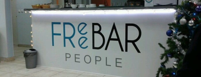 FreeBar People is one of антикафе.
